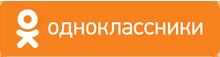Перейти на страницу на Одноклассники